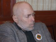 Д. Лукоф