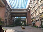 Хабитат центр - место проведения Всемирного Конгресса «Психология и духовность: пути интеграции»