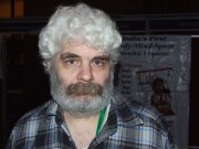 Владислав Кенга