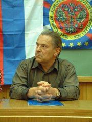 С. Гроф (Российская Академия Государственной службы при Президенте РФ,2001)
