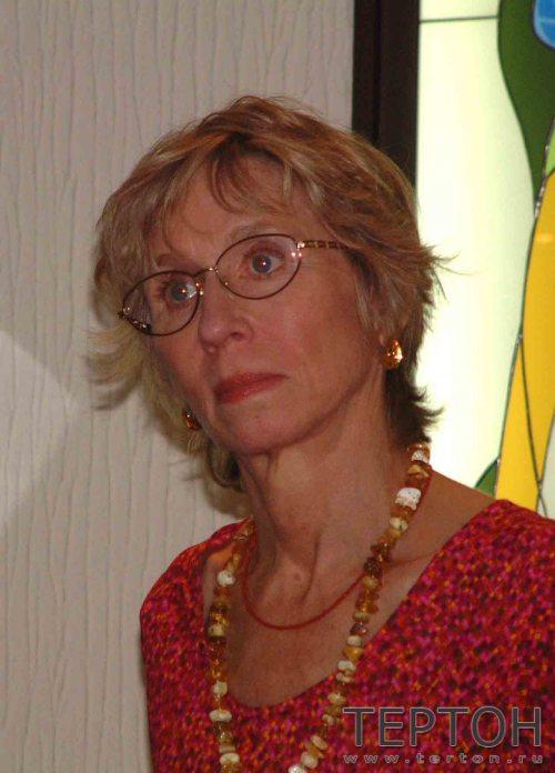Кристина Гроф