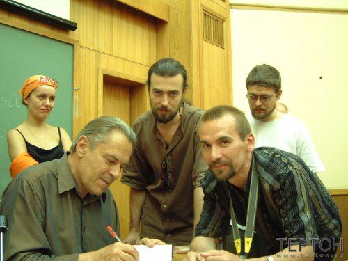 Станислав Гроф, Герман Карельский, Алексей Саргунас